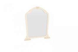 Zrkadlo Granda - béžová