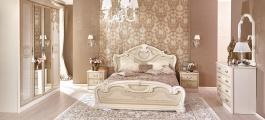 Spálňa GRANDA - béžová