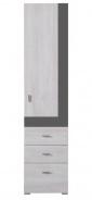Úzka skriňa Delbert 4 - bielená borovica/tmavo šedá