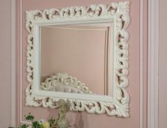 Závesné zrkadlo Margaret - krémová
