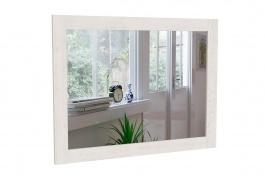 Zrkadlo Nancy - dub provance