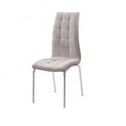 Jedálenská stolička, béžová / chróm, GERDA NEW