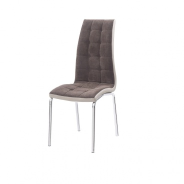 Jedálenská stolička, hnedá / béžová / chróm, GERDA NEW