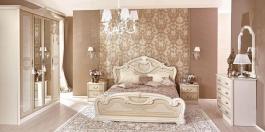 Spálňa Elizabeth - béžová