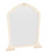 Nástenné zrkadlo Elizabeth - béžová