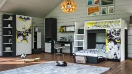 Detská izba Hero - biela/čierna/žltá