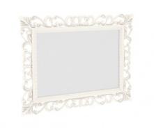 Závesné zrkadlo Comtesa - alabaster