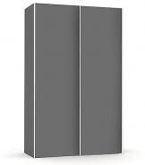 Vysoká šatníková skriňa REA Houston up 4 - graphite