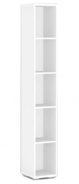Úzky regál REA Store 30x200cm - biela