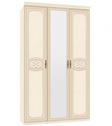 Trojdverová skriňa Elizabeth s kombinovanými dverami a ozdobnými lištami - béžová