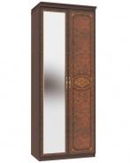 Dvojdverová skriňa Elizabeth s kombinovanými dverami a ozdobnými lištami - orech