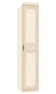 Jednodverová skriňa Elizabeth s plnými dverami a ozdobnými lištami - béžová