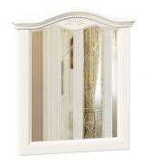 Nástenné zrkadlo Valentina - alabaster
