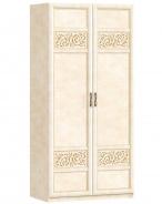 Dvojdverová skriňa do spálne Sofia s plnými dverami - béžová/lento