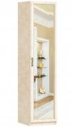 Jednodverová skriňa do spálne Sofia so zrkadlovými dverami - béžová/lento