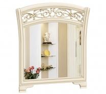 Nástenné zrkadlo s ornamentálnym rámom Sofia - béžová/lento