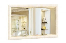 Nástenné zrkadlo 110cm Sofia - béžová/lento