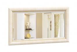 Nástenné zrkadlo 106cm do predsiene Sofia - béžová/lento