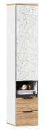 Kombinovaná skriňa Trendy - biela/dub zlatý