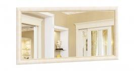 Nástenné zrkadlo 150cm Sofia - béžová/lento