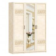 Trojdverová zostava skríň s kombinovanými dverami do spálne Sofia - béžová/lento