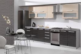Kuchyňa MERCURY Zebra 260