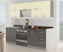 Kuchyňa KARMEN GREY 240