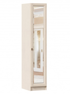 Šatníková skriňa so zrkadlom Annie 1D (hl.61cm) - dub provence