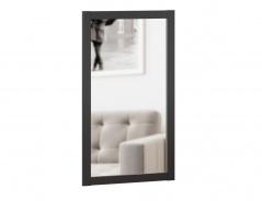 Nástenné zrkadlo Robin - čierna