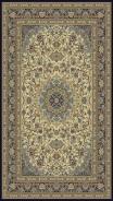 Kusovy koberec Tashkent 111JX