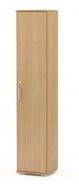 Úzka dverová skrinka REA Office 50 + D5 (1ks) - buk - výber dvierok